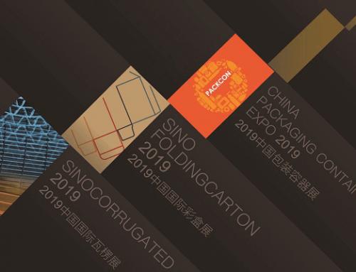 Invitation for SinoFoldingCarton 2019