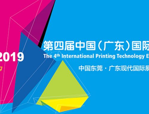Welcome You in Print China 2019